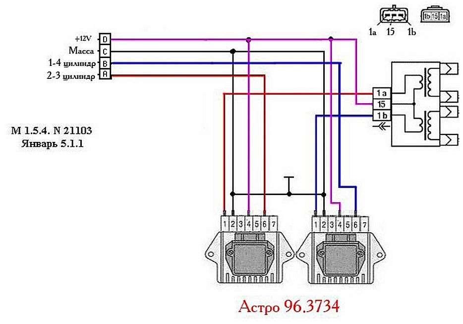 Фото №9 - схема подключения катушки зажигания ВАЗ 2110 инжектор