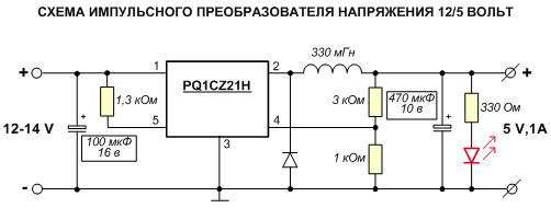 Стабилизатор напряжения 5 вольт своими руками