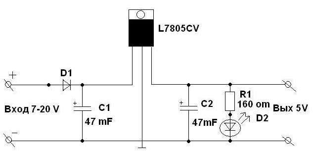 cтабилизатор 7805 описание