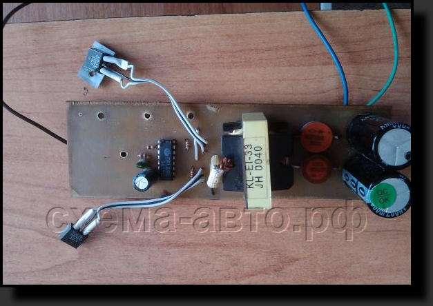 Трансформатор с 12 вольт на 220 вольт своими руками