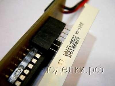 Автомобильные часы на микроконтроллере