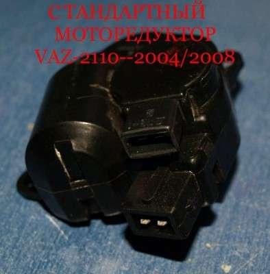 Модернизация электропривода заслонки отопления на ВАЗ-2110