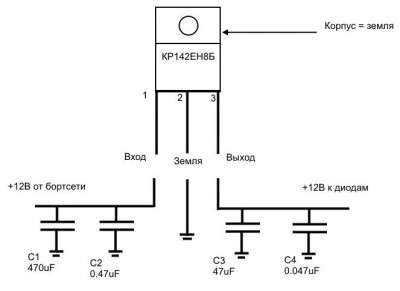 Стабилизатор для светодиодов в авто