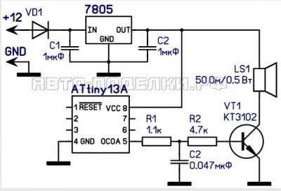 Зуммер для авто на микроконтроллере схема