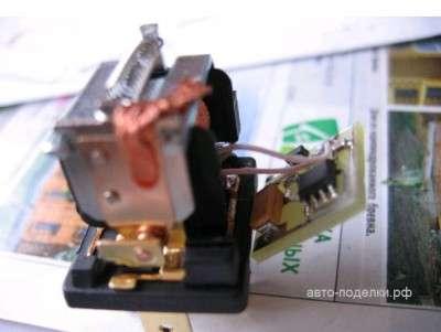 Автоматическое включение доп. оборудования в авто