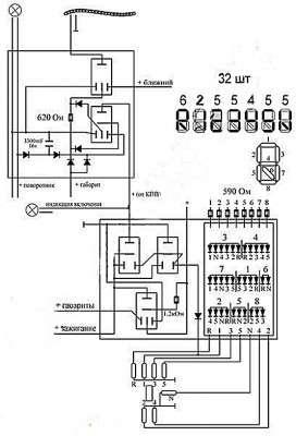 Индикатор включенных передач на МКПП схема