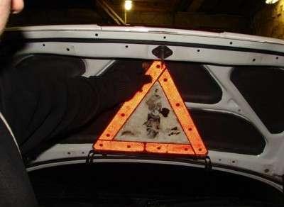 Ставим аварийный знак в багажник