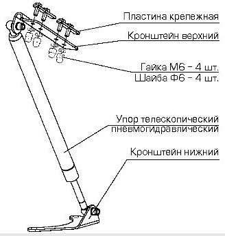 схема Упора капота