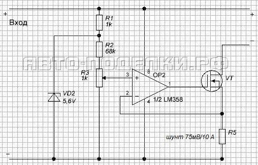 Регулятор тока зарядного устройства схема