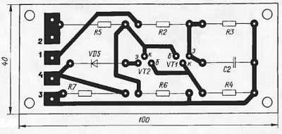 транс -переделанный с заводской зарядки
