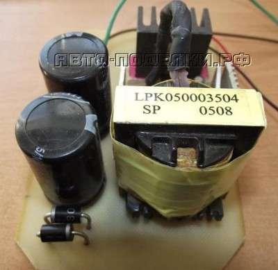 установка разряжающей цепочки на 8 – 20 мОм.