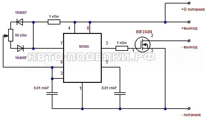 Регулятор тока светодиодов