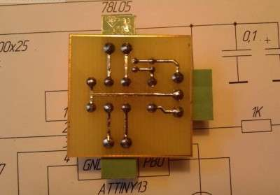 Модуль согласования с сигнализацией2