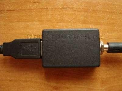 Адаптер для зарядки
