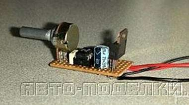 Регулирование оборотов вентилятора с помощью ШИМ