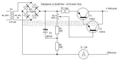 Регулятор тока для зарядного устройства аккумулятора