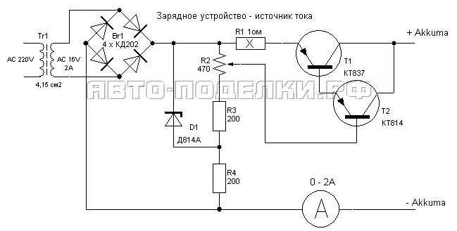 Регулятор тока для зарядного