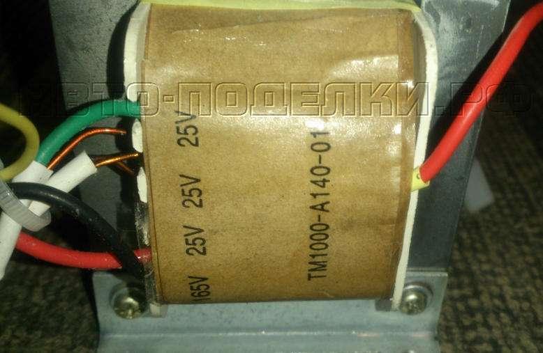 Как из трансформатора сделать зарядное устройство для  819