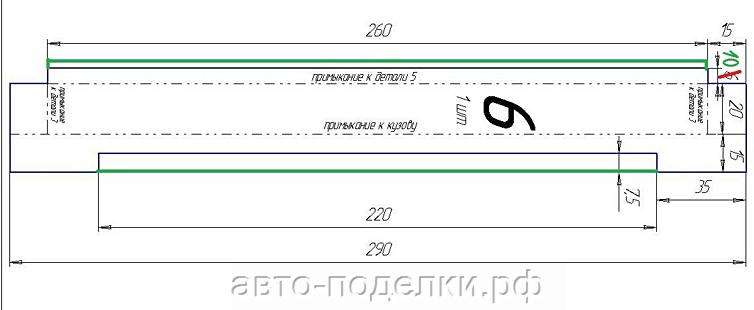 Чертежи адаптера салонного фильтра ваз 2115