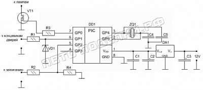 Умная подсветка на базе микроконтроллера PIC12F629