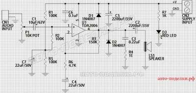 Аудио усилитель на 12Вт класса АВ схема