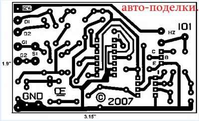 Инвертор  на МОП - транзисторах