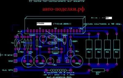 200 Вт-ный УНЧ на STK4050