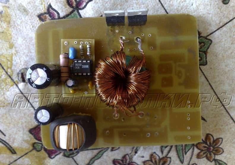 Импульсный трансформатор для блока питания своими руками 954