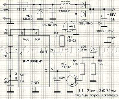 Адаптер для зарядки ноутбука в автомобиле схема
