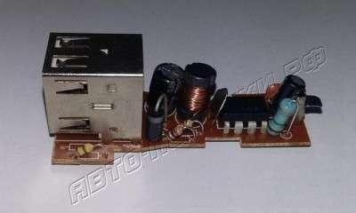 USB разъем для зарядки
