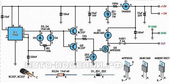 Регулятор скорости для 12В