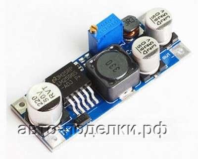 USB зарядочное устройство для автомобиля на LM2596