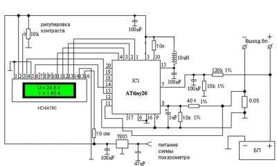 Автоматическое зарядное устройство из БП компьютера