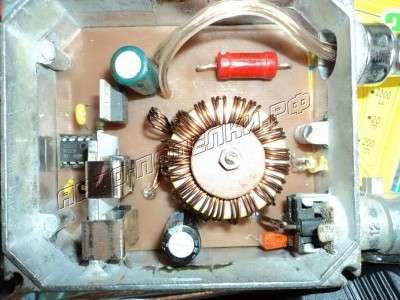 Адаптер для зарядки ноутбука в автомобиле