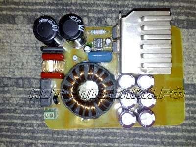 Зарядное устройство для авто до 50 А