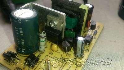 Блок питания для зарядного устройства