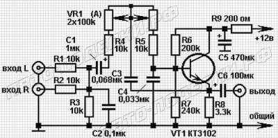 Фильтр - сумматор для сабвуфера, схема