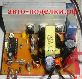 diy-notebook-powersupply-1