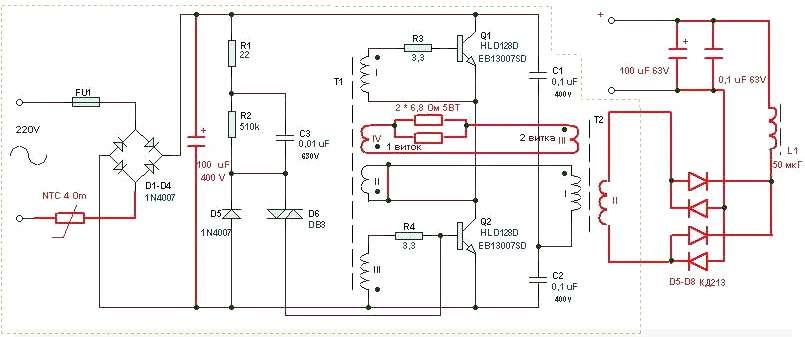 Инструкция Для Зарядного Устройства Ва-2