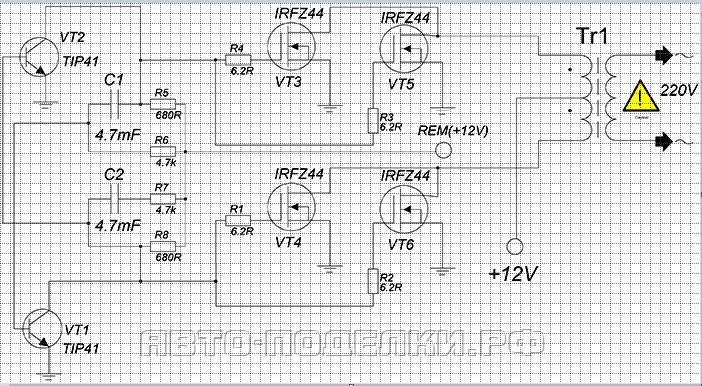 Схема инвертора 12-220в чистый синус своими руками