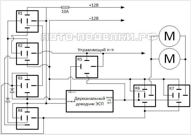 Схема электрического открывания багажника