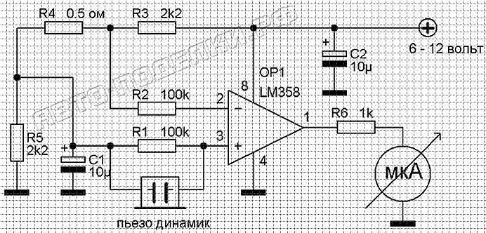 датчик вибрации схема