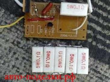 Защита для зарядного устройства