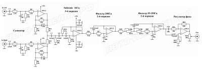 Сумматор или активный фильтр для сабвуфера