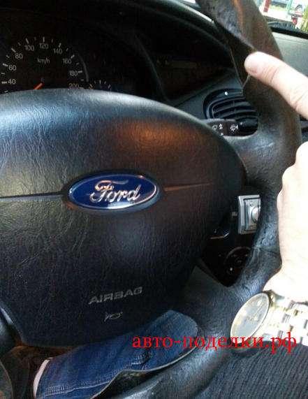 Перетягиваем руль своими руками