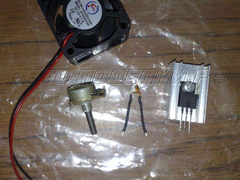 Терморегулятор для вентилятора своими руками 76