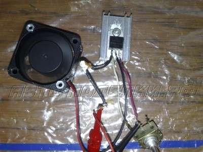 Терморегулятор, автоэлектрика