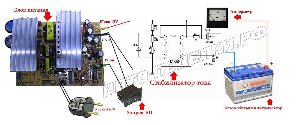 Зарядное устройство для автомобильного аккумулятора своими руками из ибп 2
