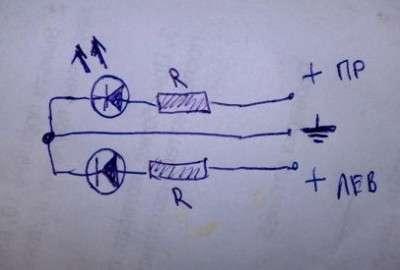 Разделение контрольной лампы поворотов ВАЗ 2106 схема
