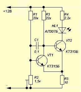 Простой индикатор разряда АКБ схема